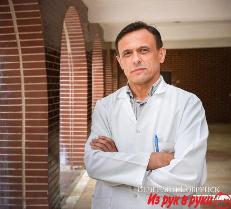 Психотерапевт александр николаевич